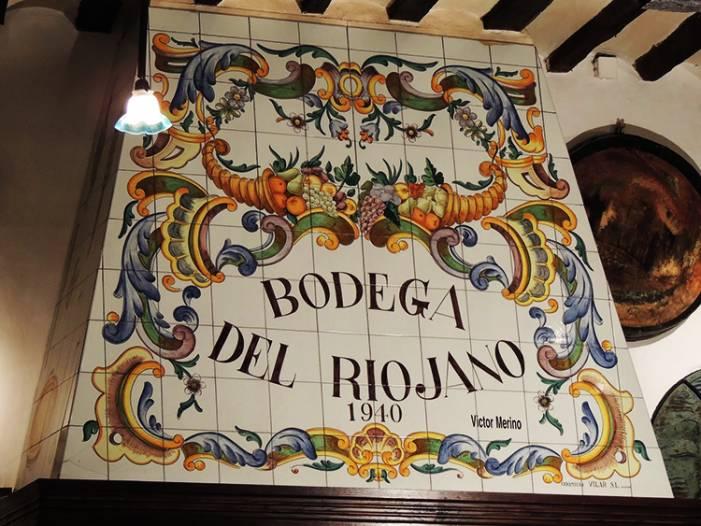 Культурное наследие Испании, Рестораны Сантандера
